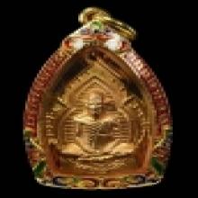 เหรียญเปลวเทียน ลพ.เดิม วัดหนองโพ ปี2485 สวยแชมป์