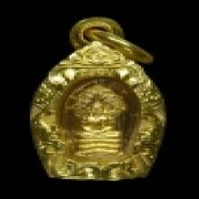 ปรกมะขามหลวงพ่อคูณ ปริสุทโธ เนื้อทองคำปี37