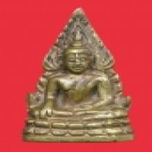 พระพุทธชินราชอินโดจีน ปี 2485 พิมพ์ A