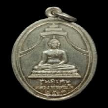 เหรียญลพ.ทันใจ เนื้อเงิน ท่านเจ้าคุณนรฯ ปี ๒๕๑๓