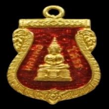 หลวงพ่อโสธร เสมา09 ทองคำ ห่วงเชื่อม