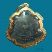 เหรียญชินราชหลวงพ่อทอง วัดดอนสะท้อน ปี 2480(ดาวกระจาย) ชุมพร