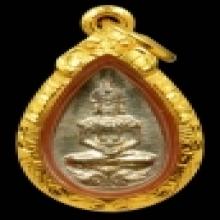 เหรียญหยดน้ำยอดขุนพล เนื้อเงิน ปี 2521 หลวงปู่โต๊ะ
