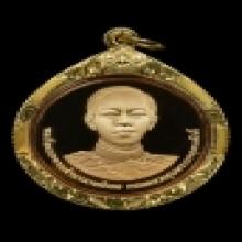 เหรียญกรมหลวงชุมพรปี2537เนื้อทองคำ