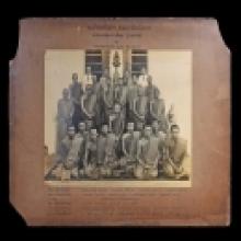 รูปถ่ายสมเด็จพระสังฆราชฯกรรมการสภาการศึกษา (พ.ศ.๒๔๙๕)