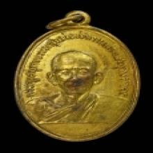 """เหรียญหลวงพ่อสุด วัดกาหลงรุ่นแรก รุ่น""""ฟ้าผ่า"""" เดิมสุดๆ"""