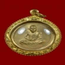 เหรียญขวัญถุง หลวงพ่อเงิน วัดบางคลาน ปี15 กะไหล่ทอง สภาพสวยๆ