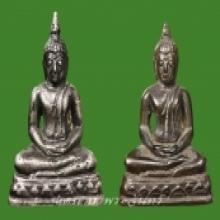 พระกริ่งพุทธสิหิงค์ เมืองชลบุรี ปี 2508