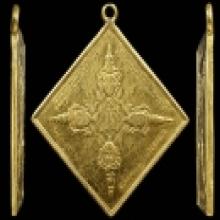 พระพรหมสี่หน้า ทองคำ หลังยันต์ตารางเกราะเพ็ชร อ.เฮง ไพรยวัล
