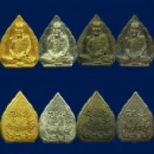 เหรียญหล่อใบโพธิ์หลวงปู่ดูลย์ครบชุด ทองคำ เงิน นวะ ทองแดง
