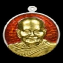 เหรียญหลวงพ่อจรัญฉลองอายุวัฒนะมงคล84ปีเนื้อเงินหน้าทองคำ