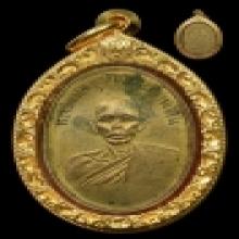 เหรียญรุ่นแรกหลวงพ่อเพลินวัดหนองไม้เหลือง...ช.ตรง