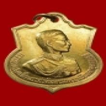 เหรียญ เสมา  ครบ 3 รอบ รัชกาลที่ 9 เนื้อทองคำ สวยแช้มป์