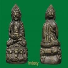 พระกริ่งหน้าอินเดีย ปีพ.ศ. ๒๔๘๒