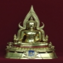 พระพุทธชินราชพระมาลาเบี่ยง ปี๒๕๒๐ หน้าตัก 9.9 นิ้ว ครอบเดิม