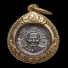 เหรียญหลวงปู่ทวด เม็ดแตง หน้าผากสี่เส้น หนังสือเลยหู ปี2506