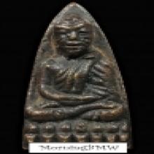 หลวงปู่ทวด อาปาเช่ ปี 2505