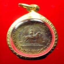 """เหรียญประวัติศาสตร์ """"ทรงม้า รัชกาลที่๕"""" แชมป์"""