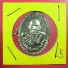 เหรียญหลังเจ้าพระยาฯ เนื้อเงิน หลวงพ่อเอีย วัดบ้านด่าน
