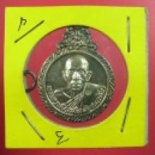 เหรียญไทยคงเป็นไทย เนื้อเงิน หลวงพ่อเอีย วัดบ้านด่่าน