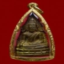 ชินราช อินโดจีน พิมพ์ สังฆาฏิสั้น หน้า พระประธาน ( องค์ ดารา