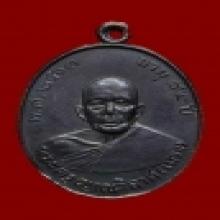 เหรียญหลวงพ่อแดงวัดเขาบันไดอิฐรุ่นแรก2503 แชมป์ครับ องค์ที่3