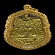 เหรียญหล่อ รุ่นแรก ปี 2462 ของ ล.พ โสธร สวยแชมป์!!!