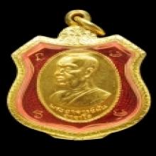 อาจารย์ฝั้น อาจาโร เนื้อทองคำ