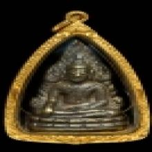 พระพุทธชินราช อินโดจีน เสาร์๕ สวยสมบูรณ์