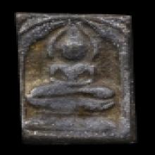 พระหลวงปู่ศุข ประภามลฑลข้างรัศมี วัดปากคลองมะขามเฒ่า