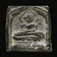 พระหลวงปู่ศุข ประภามลฑล วัดปากคลองมะขามเฒ่า