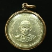 เหรียญกลม ครูบาวัง รุ่นแรก