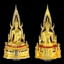 พระพุทธชินราช ภปร.แม่ทัพภาคที่3 ปี2517หน้าตัก5.9