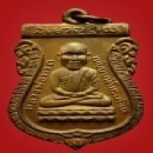 เหรียญหลวงปู่ทวด(หัวโต) ปี 2530 (2)