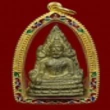 พระพุทธชินราช อินโดจีน หน้าเสาร์ ๕ หน้าใหญ่ นิยมๆ สภาพสวยๆ