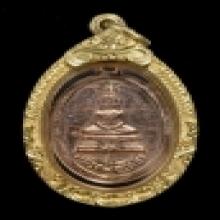 เหรียญหลวงพ่อโสธร ปี 2511