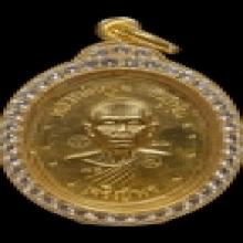 เหรียญเจริญพรล่าง หลวงพ่อคูณ เนื้อทองคำกรรมการไม่ตัดปีก