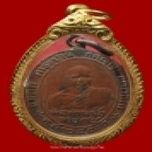 เหรียญหลวงพ่อนุ้ย รุ่นแรก พิมพ์นิยม วัดม่วง สุราษฯ