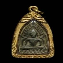 พระพุทธชินราชใบมะยม จ.พิษณุโลก