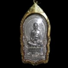 เหรียญนั่งพานเนื้อเงิน หลวงปู่ทิม อิสริโก