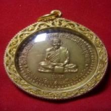 เหรียญหลวงปู่ชอบ ฐานสะโม