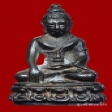 พระชัยปวเรศ หลวงปู่โต๊ะ วัดประดู่ฉิมพลี ปี 22 พร้อมตลับทอง