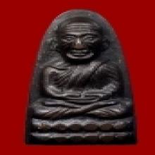 หลวงปู่ทวด หลังหนังสือเล็ก บล็อค ว.นิยม พ.ศ.2505