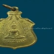 เหรียญพระประธานในโบสถ์วัดบูรพารามปี๒๔๙๐เนื้อทองแดงกะหลั่ยทอง