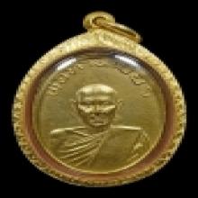 เหรียญ พ่อท่านเขียว รุ่นแรก นิยม