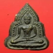 เหรียญพระพุทธชินราช ลพ เงิน