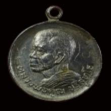 เหรียญหลวงพ่อคูณ รุ่นราชาฤกษ์ปี21 เนื้อเงิน