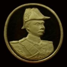เหรียญ ร.5 ทรงจอมทัพเรือ เนื้อทองคำ เลข9 วัดหัวลำโพง