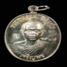 เหรียญเจริญพรล่าง เนื้อเงิน ปี2536 No.1968