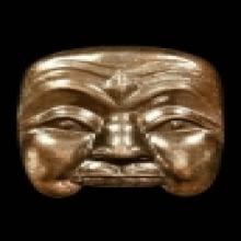 เหรียญพรานบุญปั๊มรุ่นแรก เนื้อนวะ พิเศษ